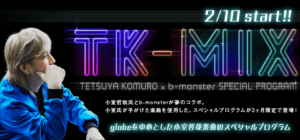tk-mix b-monster
