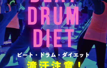 beat drum diet