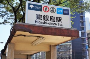 expa way higashiginza